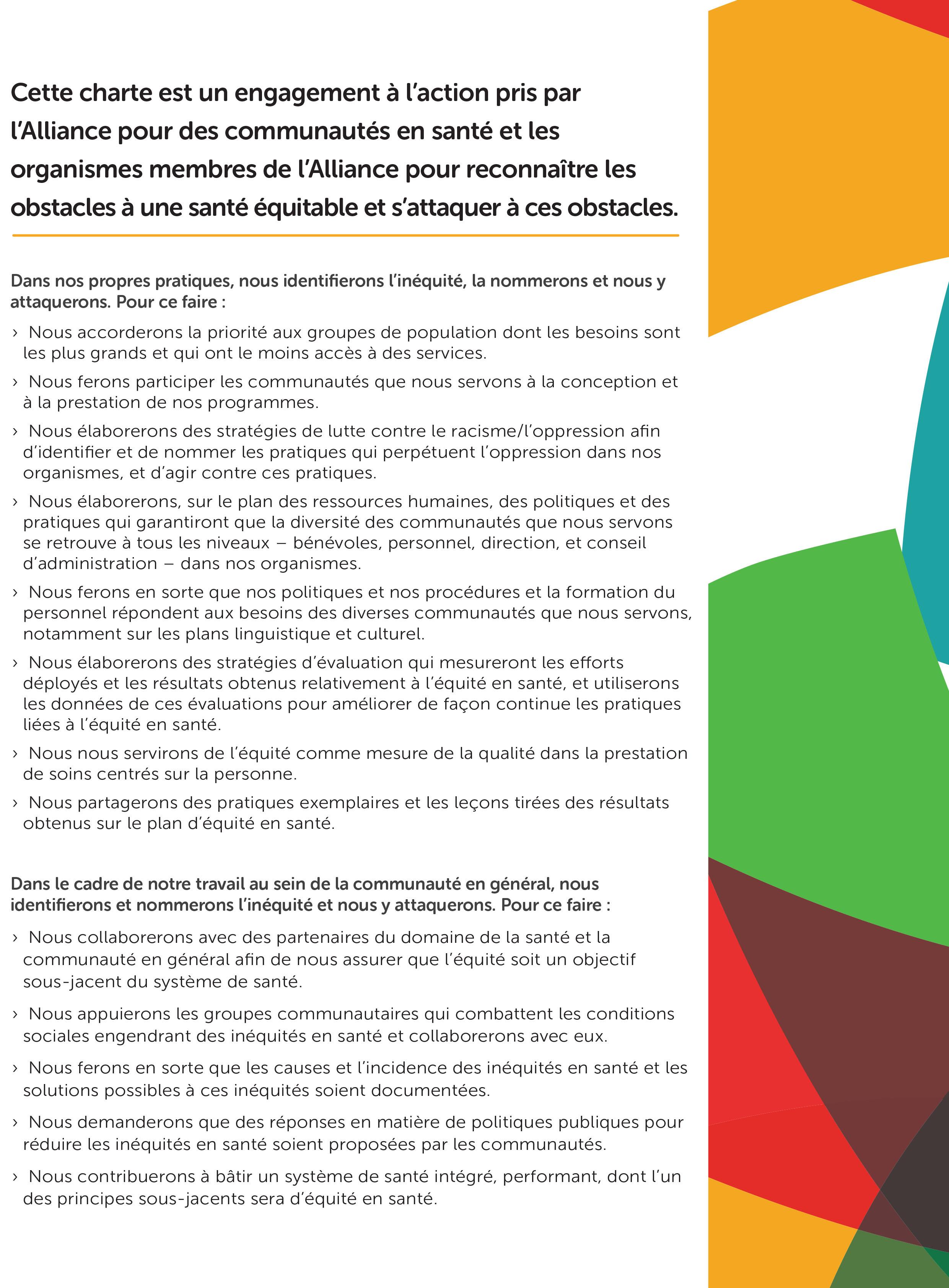 Charte pour l'équité en santé